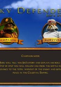 Sky Defender: Joe's Story – фото обложки игры