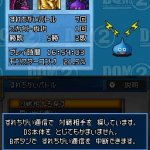 Скриншот Dragon Quest Monsters: Joker 2 – Изображение 8