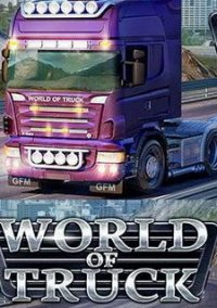 World of Truck: Build Your Own Cargo Empire – фото обложки игры