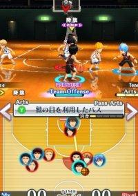 Kuroko no Basuke: Kuroko e no Kizuna – фото обложки игры