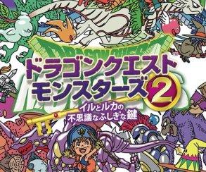 Ремейк Dragon Quest Monsters 2 для 3DS возглавил японские чарты