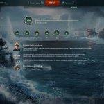 Скриншот World of Warships – Изображение 189