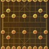 Скриншот ChineseChess – Изображение 1