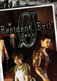 Resident Evil Archives: Resident Evil 0 – фото обложки игры