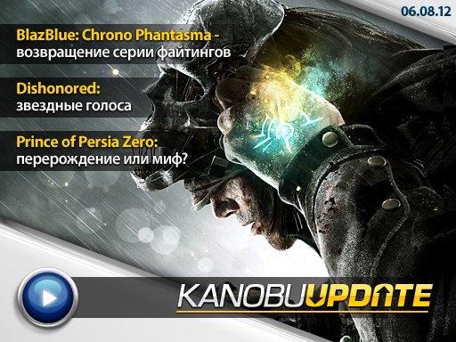 Kanobu.Update (06.08.12)