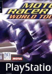Moto Racer World Tour – фото обложки игры