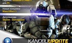 Kanobu.Update (25.06.12)