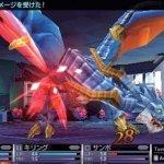 Скриншот 7th Dragon 2020-II – Изображение 8
