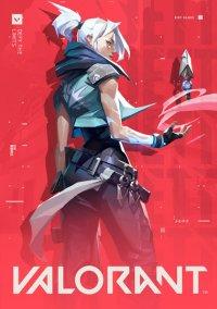 Valorant – фото обложки игры