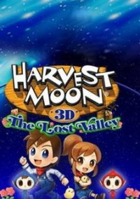 Harvest Moon 3D: The Lost Valley – фото обложки игры