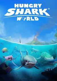 Hungry Shark World – фото обложки игры