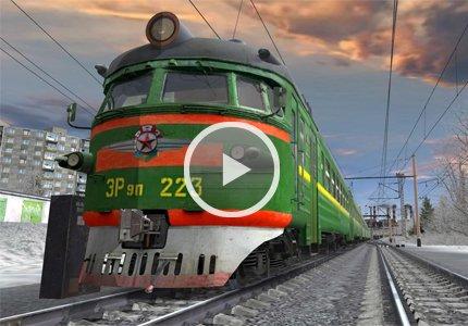 Trainz 2012: твоя железная дорога