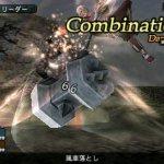 Скриншот Frontier Gate – Изображение 21