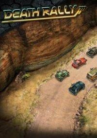 Death Rally (2011) – фото обложки игры