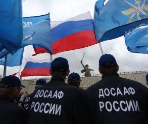 ДОСААФ России и компьютерный спорт. А в чем связь?