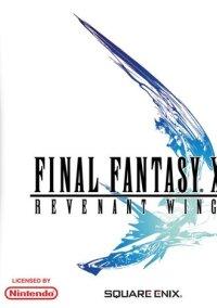 Final Fantasy XII: Revenant Wings – фото обложки игры