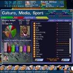 Скриншот Geo-Political Simulator – Изображение 4