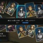 Скриншот Stranger of Sword City – Изображение 21