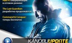 Kanobu.Update (16.08.12)
