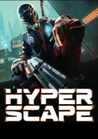 Hyper Scape – фото обложки игры