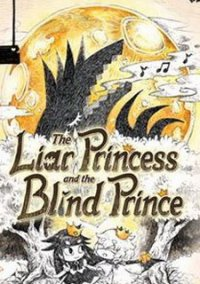 The Liar Princess and the Blind Prince – фото обложки игры