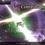 Скриншот Frontier Gate – Изображение 12