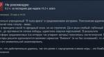 «Уже нетактика, еще неRTS»: что игроки думают остратегии Ancestors Legacy. - Изображение 11
