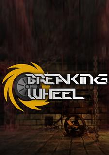 Breaking Wheel