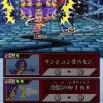 Скриншот One Piece: Gigant Battle – Изображение 107