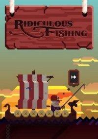 Ridiculous Fishing – фото обложки игры