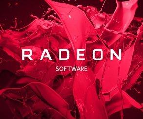 Уже готовы к Destiny 2 на PC и владеете видеокартой от AMD? Вам пригодится новый драйвер