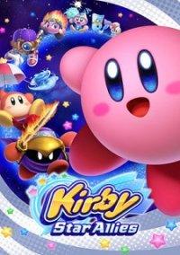 Kirby Star Allies – фото обложки игры
