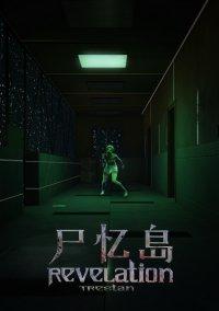 RevelationTrestan – фото обложки игры