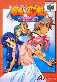 64 Hanafuda: Tenshi no Yakusoku – фото обложки игры