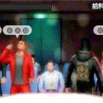 Скриншот Kurohyo Ryu ga Gotoku Shinsho – Изображение 41