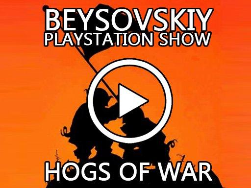 Давайте вспомним Hogs Of War