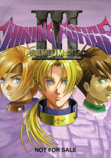 Shining Force III: Premium Disk