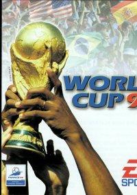 World Cup '98 – фото обложки игры