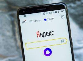 «Яндекс» хочет сделать своего сотового оператора — с Яндекс.Музыкой и «Кинопоиском»