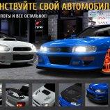 Скриншот Racing Rivals – Изображение 1