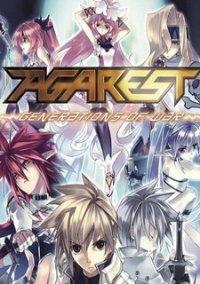 Agarest: Generations of War – фото обложки игры