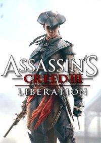 Assassin's Creed 3: Liberation – фото обложки игры