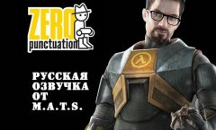 [Zero Punctuation] Half-Life 3. Previews [RUS DUB]