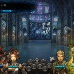 Скриншот Stranger of Sword City – Изображение 26