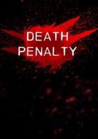 Death Penalty: Beginning – фото обложки игры