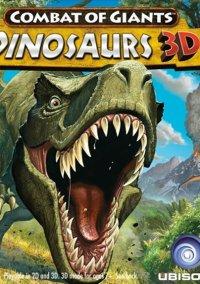 Combat of Giants: Dinosaurs 3D – фото обложки игры