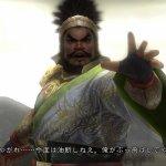 Скриншот Dynasty Warriors 6 – Изображение 134