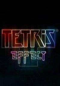 Tetris Effect – фото обложки игры
