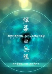 Danmaku Unlimited 2 – фото обложки игры
