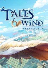 Tales of Wind – фото обложки игры